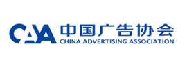 China advertising association