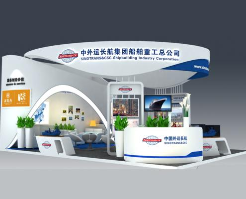 SINOTRANS&CSC' booth design