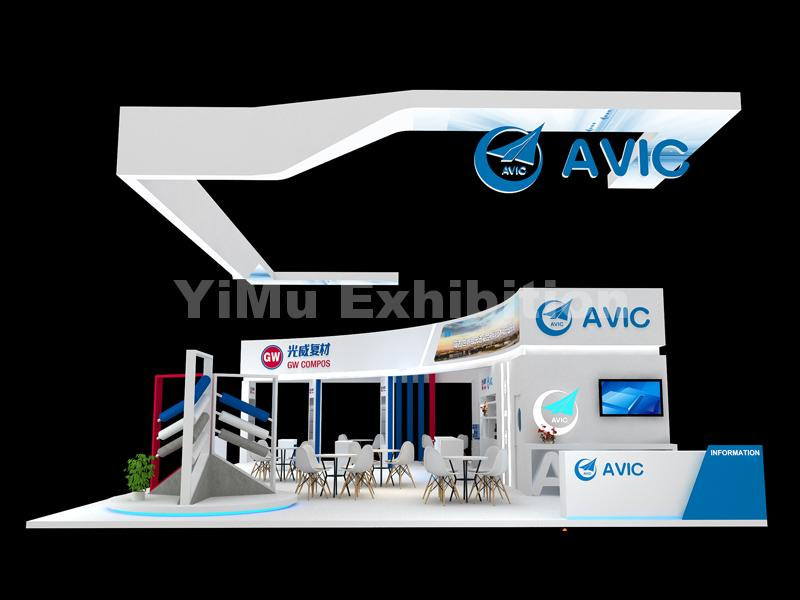 Guangwei composite material' stand design