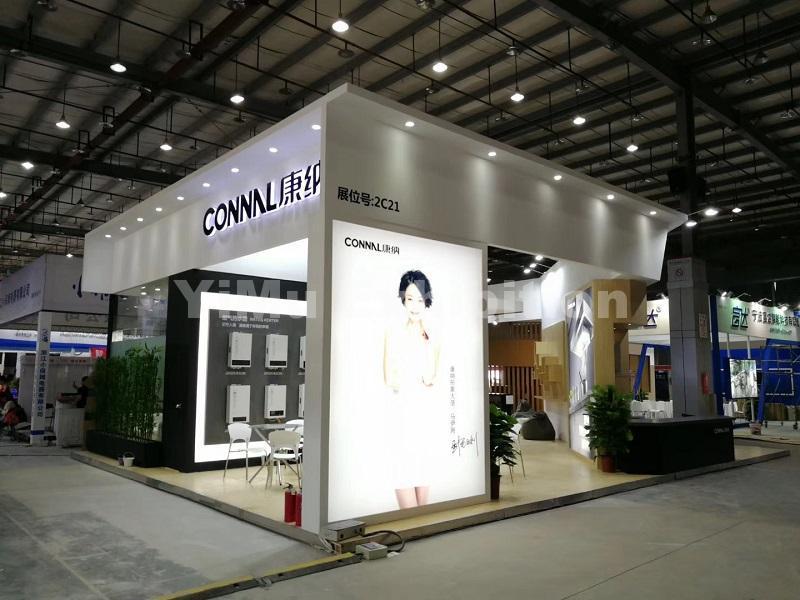Connal' exhibition design