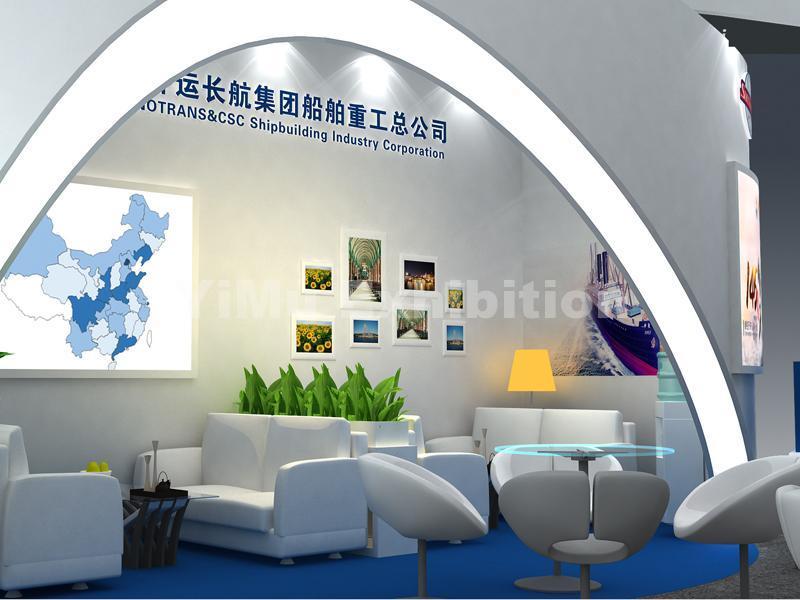 SINOTRANS&CSC' booth design