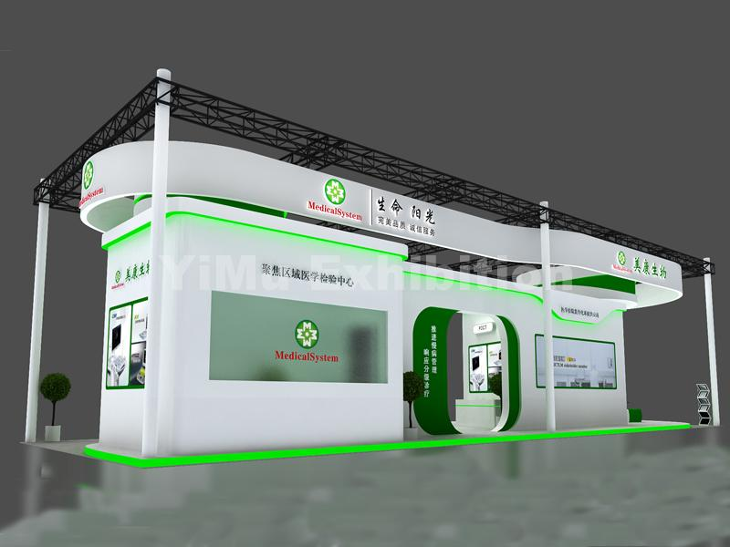 Medical's booth design
