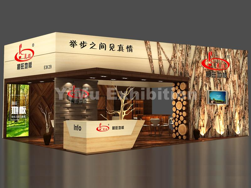 custom stand design for Chenwang Group