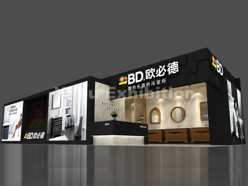 OBD's booth design