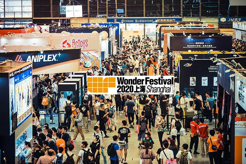 Wonder Festival in shanghai